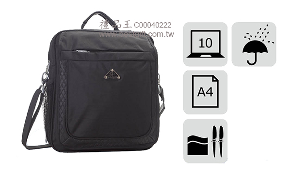 http://bag.bestgift.com.tw/goods.php?id=1054