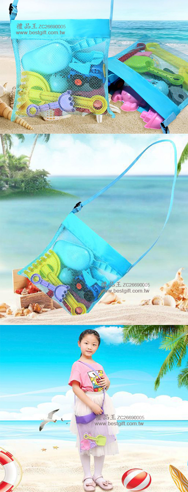 ZC26690005 旅行收納網布袋
