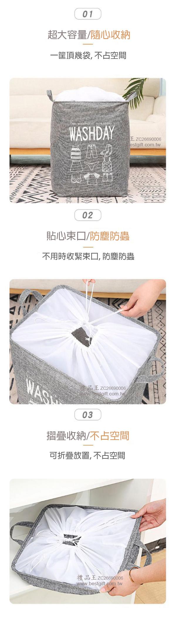 ZC26690006 大容量束口衣物收納筐收納籃收納袋