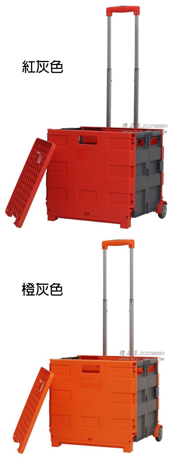 折疊收納箱推車 ZC37390001