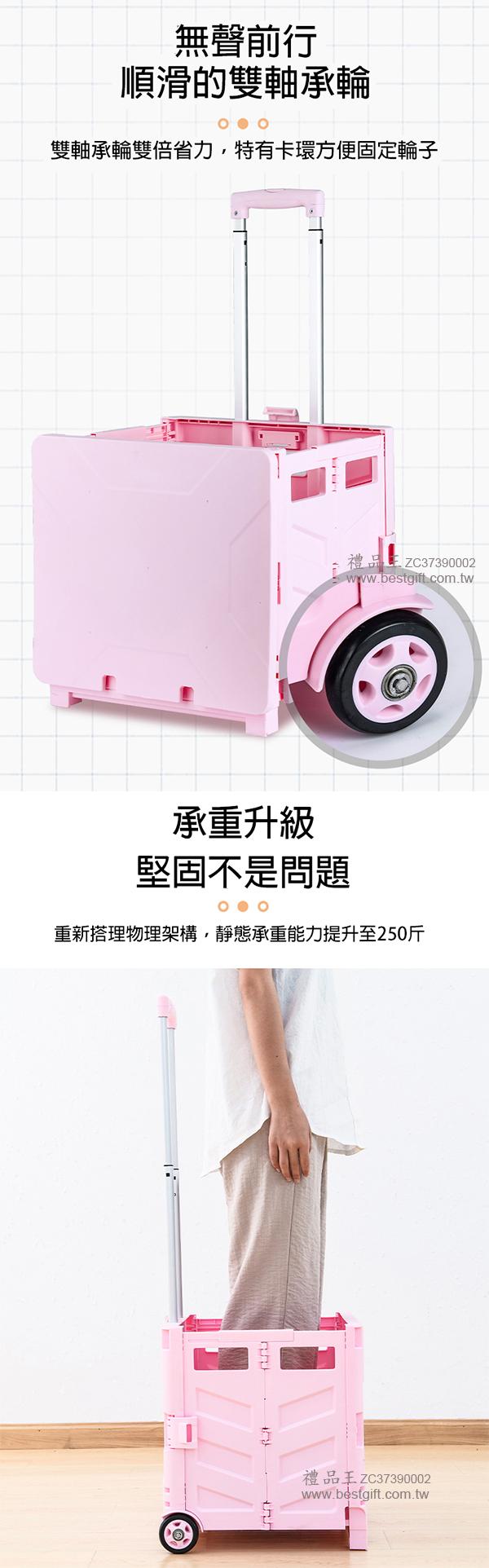 ZC37390002 折疊收納箱推車(大號尺寸新款)
